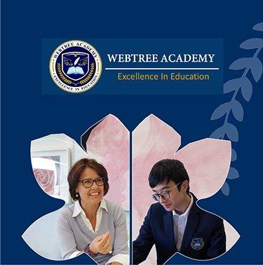 School Brochures